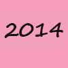gran cuadro 2014